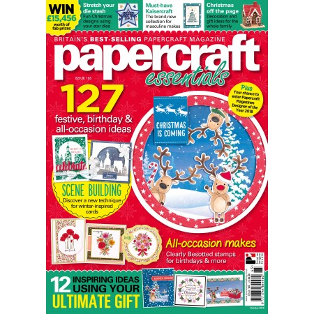 Papercraft Essentials 165