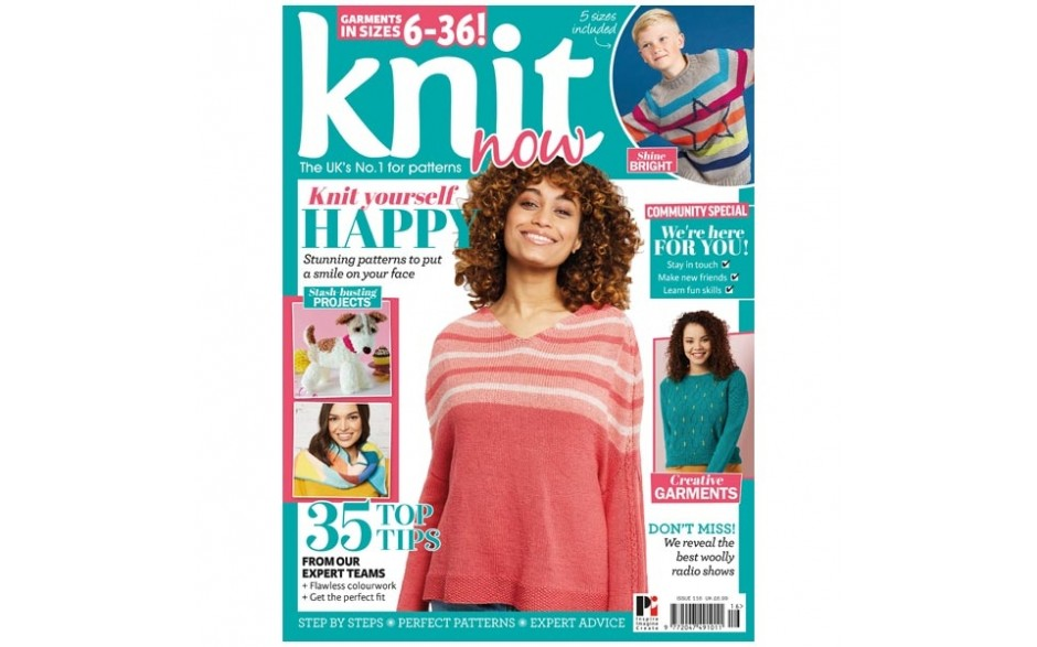 Knit Now Magazine Issue 116