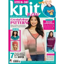 Knit Now issue 99
