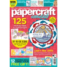 Papercraft Essentials 160